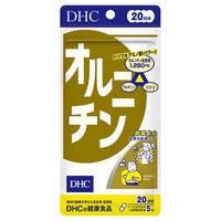 DHC(ディーエイチシー) オルニチン 20日分 100粒 サプリメント サプリメント