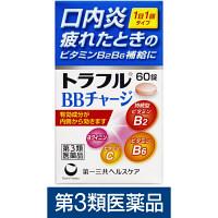 【第3類医薬品】トラフルBBチャージ 60錠 第一三共ヘルスケア