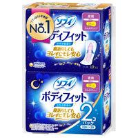 ナプキン 夜用 羽なし 29cm ソフィ ボディフィット スーパーナイトガード 1セット(10枚×2個) ユニ・チャーム