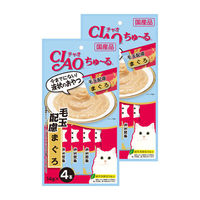 いなば キャットフード CIAO(チャオ) ちゅーる 毛玉配慮 まぐろ 1セット(4本×2袋)