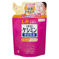 ケシミン密封乳液 詰替115ml