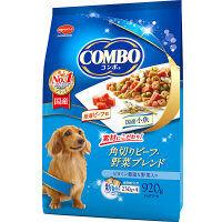 COMBO(コンボ) ドッグフード 角切りビーフ・野菜 230g 1個(4袋) 日本ペットフード