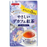 やさしいデカフェ 紅茶アールグレイ 1袋