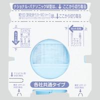 掃除機紙パック20枚入(各社共通タイプ)
