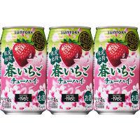 -196℃ 春いちご 350ml 3缶