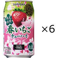 -196℃ 春いちご 350ml 6缶