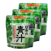 日本の青汁 100g×3袋セット ファイン 青汁