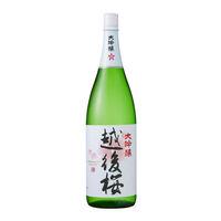 大吟醸 越後桜 1.8Lビン