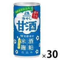 森永製菓 冷やし甘酒 190g 1箱(30缶入)
