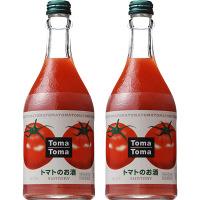 トマトのお酒 トマトマ 500ml×2本
