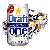 ドラフトワン 350ml 24缶