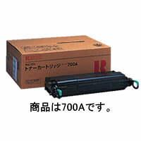 リコー トナーカートリッジタイプ700シリーズ タイプ700B 307467 (直送品)