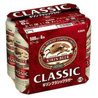 クラシックラガー 500ml 6缶