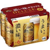 濃い味デラックス350ml×6缶