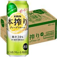 キリン 本搾りチューハイ <グレープフルーツ> 500ml×24缶