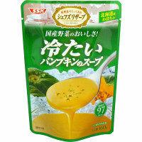 冷たいパンプキンのスープ1食