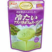 冷たいアスパラガスのスープ1食