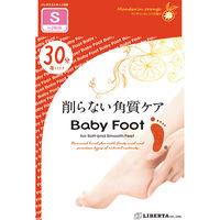BabyFoot(ベビーフット) イージーパックSPT 30分履くだけスピードタイプ S 一足分 リベルタ