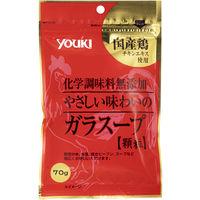 ユウキ食品 化学調味料無添加のガラスープ(袋) 70g 112010