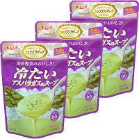 SSKセールス シェフズリザーブ 冷たいアスパラガスのスープ 1セット(3食入)