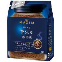 【インスタントコーヒー】味の素AGF マキシム ちょっと贅沢な珈琲店 スペシャル・ブレンド 1袋(70g)
