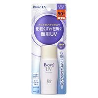 ビオレ UVパーフェクトフェイスミルク