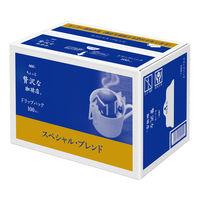 【ドリップコーヒー】味の素AGF マキシム ちょっと贅沢な珈琲店 スペシャルブレンド 1箱(100袋入)