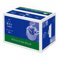 【ドリップコーヒー】AGF マキシム ちょっと贅沢な珈琲店 キリマンジャロブレンド 1箱(100袋入)