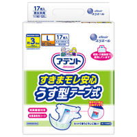 アテント テープ  うす型 すきまモレ安心 Lサイズ 男女共用 17枚入 3回吸収 大王製紙