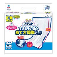 アテント 尿とりパッド あて方簡単 (32cm×63cm) 男女共用 32枚入 4回吸収 大王製紙