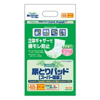 いちばん 尿とりパッド スーパー吸収 1箱(288枚:48枚入×6パック) カミ商事