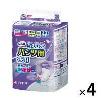 サルバ 尿とりパッドパンツ用 夜用 男女共用 1箱(22枚×4パック入) 白十字
