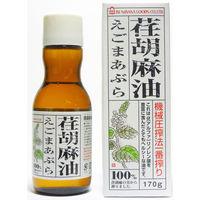 紅花食品 荏胡麻油 170g
