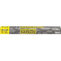 業務用サランラップ 45cm×50m 1セット(3本) 旭化成ホームプロダクツ