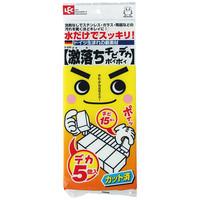 【キッチンスポンジ】激落ちチビデカポイポイ 1袋
