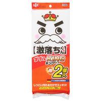 【キッチンスポンジ】激落ちダブルキング 1袋(2個入)