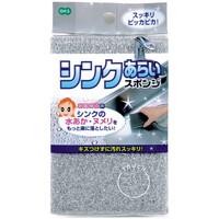 【キッチンスポンジ】シンク洗いスポンジ 1個