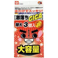 【キッチンスポンジ】激落ちGIGA 1袋(3個入)