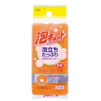 【キッチンスポンジ】泡キュット ソフトスポンジ オレンジ 1個