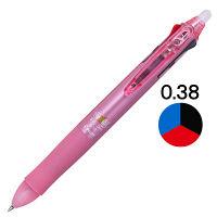 フリクションボール3 0.38mm ソフトピンク LKFB-60UF-SP パイロット 3色ボールペン