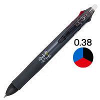 フリクションボール3 0.38mm グレー LKFB-60UF-GY パイロット 3色ボールペン