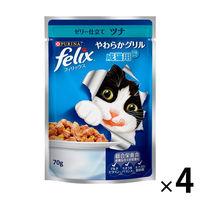 felix(フィリックス) キャットフード やわらかグリル 成猫用 ゼリー仕立て ツナ 70g 1セット(4袋) ネスレ日本