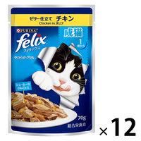 felix(フィリックス) キャットフード やわらかグリル 成猫用 ゼリー仕立て チキン 70g 1箱(12袋) ネスレ日本