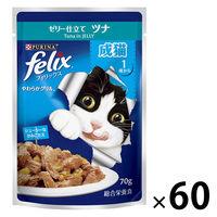 felix(フィリックス) キャットフード やわらかグリル 成猫用 ゼリー仕立て ツナ 70g 1ケース(60袋) ネスレ日本