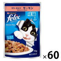 ケース販売 felix(フィリックス) キャットフード やわらかグリル 成猫用 ゼリー仕立て サーモン 70g 1ケース(60袋) ネスレ日本