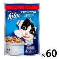 felix(フィリックス) キャットフード やわらかグリル 成猫用 ゼリー仕立て ビーフ 70g 1ケース(60袋) ネスレ日本