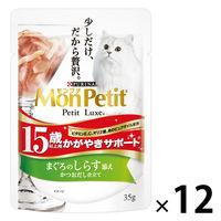 MonPetit(モンプチ) キャットフード プチリュクス パウチ 15歳以上用 かがやきサポート まぐろのしらす添え 35g 1箱(12袋) ネスレ日本