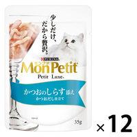 MonPetit(モンプチ) キャットフード プチリュクス パウチ かつおのしらす添え 35g 1セット(12袋) ネスレ日本