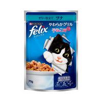 ケース販売 felix(フィリックス) キャットフード やわらかグリル 子猫用 ゼリー仕立て ツナ 70g 1ケース(60袋) ネスレ日本