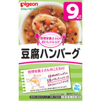 おいしいレシピ 豆腐ハンバーグ